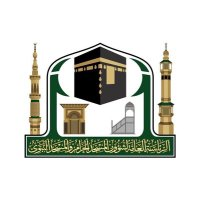 رئاسة شؤون الحرمين في السعودية